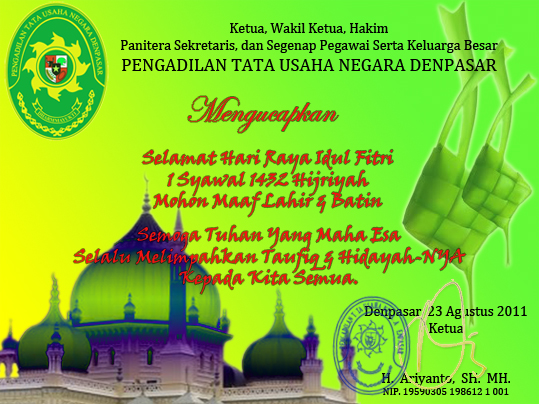 essay about hari raya preparation Hari raya essayevery year, after one month of fasting hari raya aidilfitri is considered one of the two most important celebrations for muslims.
